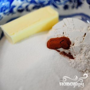 Рассыпчатый черничный пирог - фото шаг 7