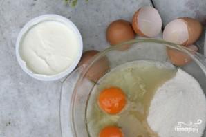 Пирог из слоеного теста с клубникой - фото шаг 2