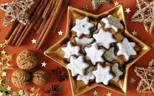 """Печенье """"Пряные звезды"""" - фото шаг 7"""