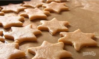 """Печенье с корицей и мёдом """"Ароматное"""" - фото шаг 5"""