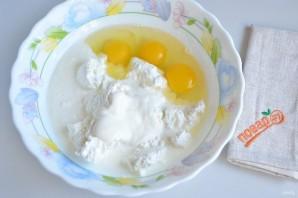 Пирог с творогом и брокколи - фото шаг 5