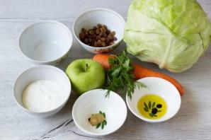 Овощной салат со сметаной - фото шаг 1