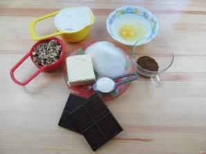 Печенье Капучино - фото шаг 1