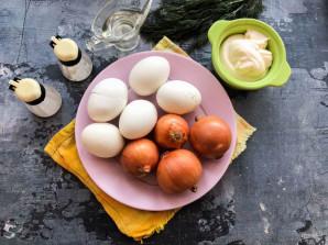 Яйца фаршированные луком - фото шаг 1