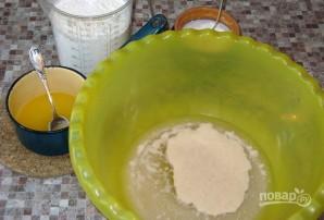 Хачапури (рецепт теста) - фото шаг 2