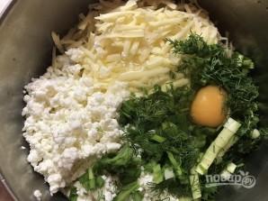 Ватрушки с сыром и зеленью - фото шаг 8
