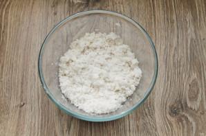 Окунь в соли в духовке - фото шаг 5
