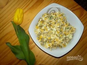 Салат с зелёным горошком консервированным - фото шаг 5