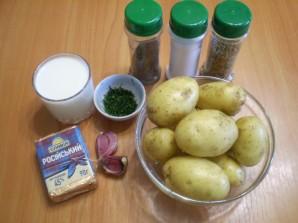 Картофель под чесночно-сырным соусом - фото шаг 1