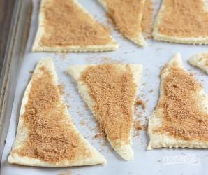 Слоеное тесто (выпечка с яблоками) - фото шаг 1