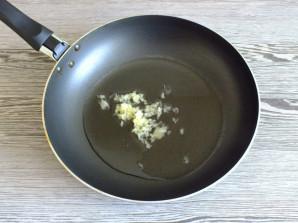 Салат с говядиной и сухариками - фото шаг 3