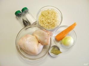 Куриный суп с домашней лапшой - фото шаг 9
