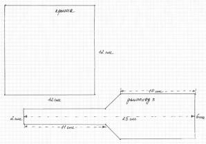 Пряничный домик - фото шаг 7
