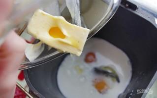 Дрожжевое тесто для пирожков в хлебопечке - фото шаг 2