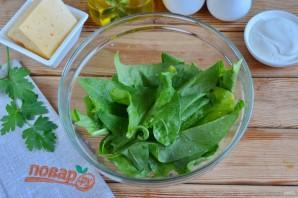 Лаваш с яйцом и шпинатом - фото шаг 2