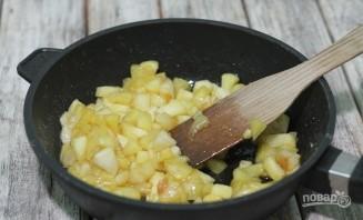 Пирог из дрожжевого теста с яблоками - фото шаг 3
