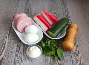 Салат из крабовых палочек и ветчины - фото шаг 1