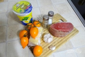 Мясо по-французски из карбонада - фото шаг 1