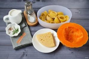 Ракушки, запеченные с тыквой и сыром - фото шаг 1