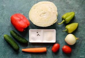 Кубанская закуска - фото шаг 1
