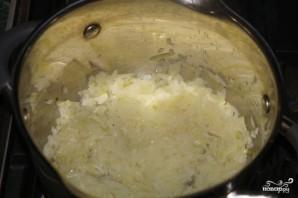 Суп-пюре из тыквы с сельдереем - фото шаг 1