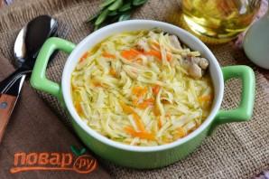 Суп с лапшой и куриными крылышками - фото шаг 7