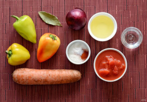 Закуска закарпатская - фото шаг 1