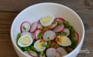 Салат из горошка - фото шаг 6
