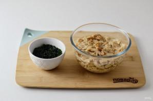 Вегетарианский салат на Новый год Быка - фото шаг 2