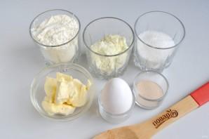 Булочки на сухом молоке - фото шаг 1