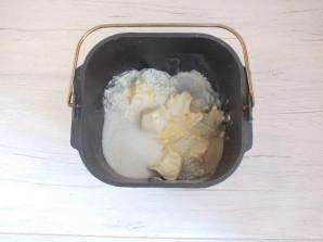 Булочки с изюмом в хлебопечке - фото шаг 4