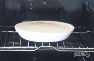 Яблоки в хрустящем ореховом тесте - фото шаг 6