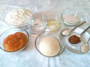 Дрожжевое печенье с шоколадным штрейзелем - фото шаг 1