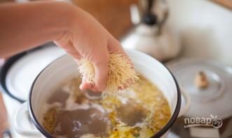 Суп из колбасного сыра - фото шаг 5
