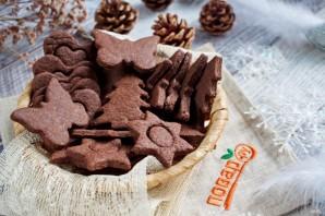 Шоколадное печенье - фото шаг 6