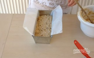 Кекс с орехами и сухофруктами - фото шаг 7