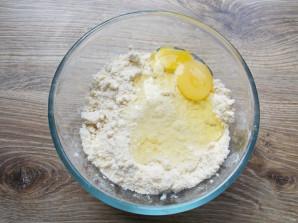 Песочный пирог со щавелем - фото шаг 5