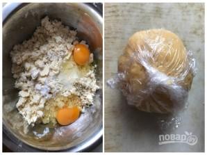 Песочный пирог с сыром - фото шаг 3