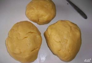 Пирог с клубничным вареньем - фото шаг 3