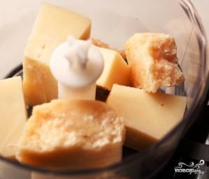 Фокачча с сыром и базиликом - фото шаг 3