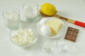 Творожные кексы с лимоном - фото шаг 1