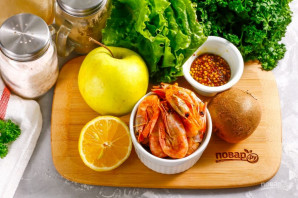 Салат с креветками и яблоком - фото шаг 1