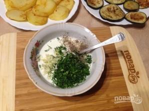 Баклажанно-картофельный мильфей - фото шаг 5