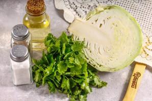 Салат с капустой и кинзой - фото шаг 1