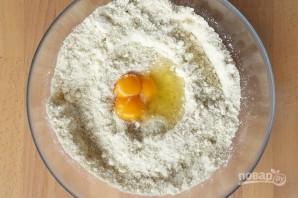 Песочное тесто для закусочных пирогов - фото шаг 3