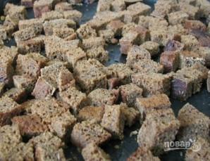 Квас из бородинского хлеба без дрожжей - фото шаг 2