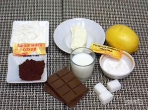"Пирог ""Пористый шоколад"" - фото шаг 1"