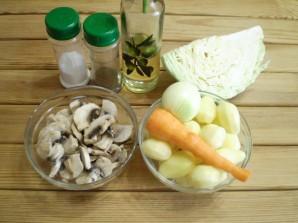 Постные щи из свежей капусты с грибами - фото шаг 1