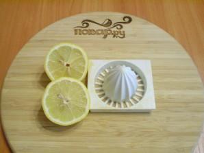 Варенье из тыквы с лимоном - фото шаг 4