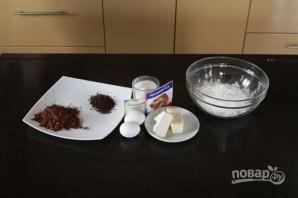 """Печенье """"Зерна кофе"""" - фото шаг 1"""